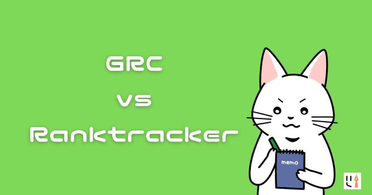 GRC-Ranktracker